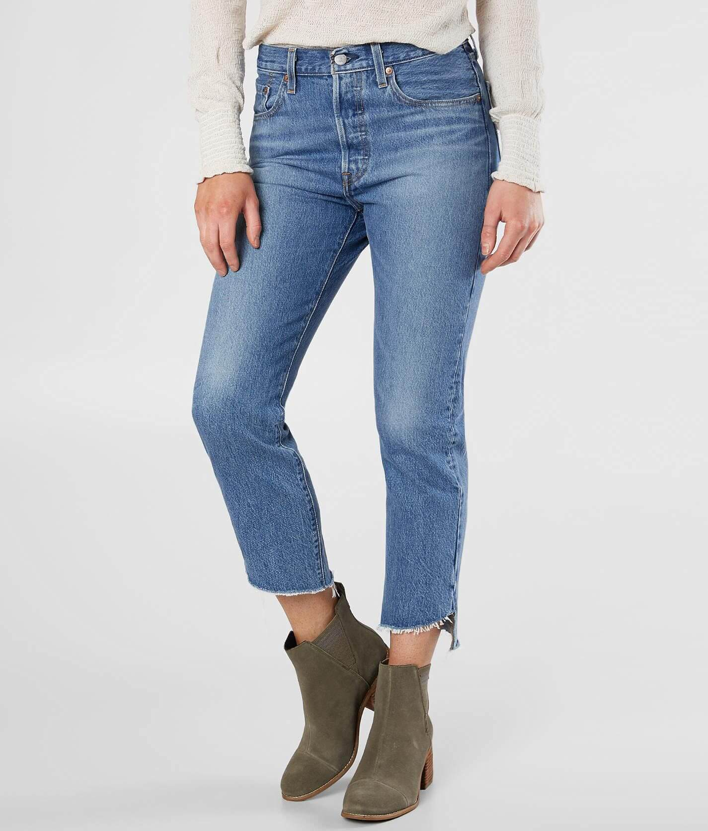 Where can you find non stretch jeans?